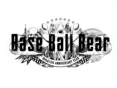Base Ball Bear 北海道公演決定