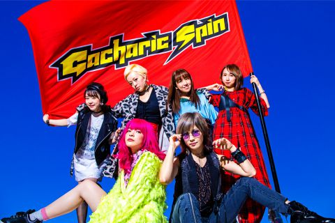 47都道府県TOUR「ROCKET SPIRITS」|Gacharic Spin